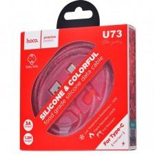 Кабель HOCO U73 Star original USB 2.0 >Type-C