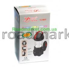 Фонарь-лампа светодиодная YAJIA 5837 (Распродажа)