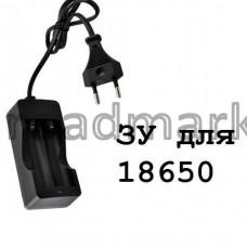 Зарядное устройство универсальное GH-SC01 (на 2 акб 18650) со шнуром
